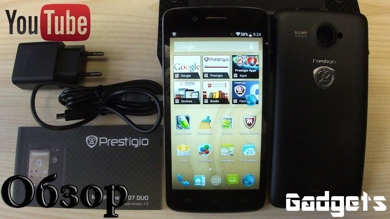 Модель телефона prestigio: multiphone 5504 duo / гарантия: 12 месяцев / качество: original / емкость: 1950 mah / мощность: 7. 22 wh / напряжение: 3. 7 v / технология: li-pol / контроллер короткого замыкания: 1 / контроллер перезаряда: 1 / контроллер переразряда: 1. Гарантия от производителя: 12.