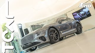 [直播] Bentley New Continental GT 德哥直擊賞車 - TCAR