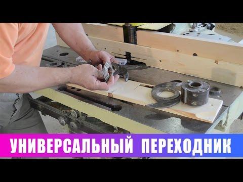 Видео Фрезы для дерева подокарпа