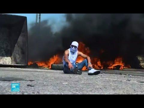 في الذكرى الـ 73 لنكبة فلسطين.. رسائل من عدة مدن فلسطينية  - نشر قبل 49 دقيقة
