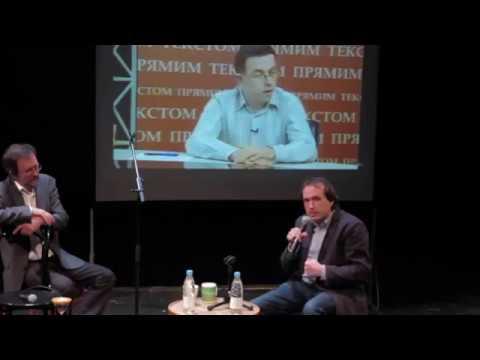 Остап Дроздов говорит по русски 18 03 2014