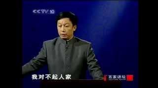 2006 02 19 百家讲坛易中天品三国.