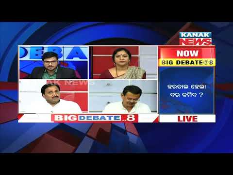 Big Debate on BJD Hartal