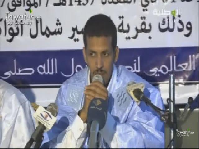 المنتدى العالمي لنصرة الرسول يقيم ندوة تحت عنوان نصرة الله ورسوله بحضور كوكبة من العلماء والشعراء
