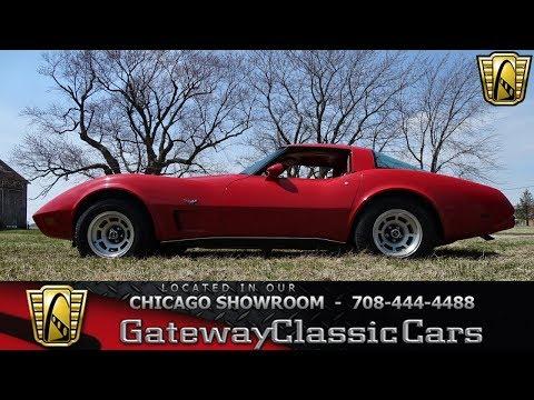 1979 Chevrolet Corvette Gateway Classic Cars Chicago #1371