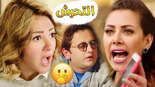 خطة نيللي الجهنمية عشان تنتقم من ياسمينا السمينة 😅😎 دي فضيحة جامدة جدا 🙄