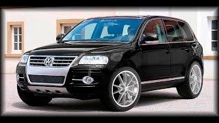 Volkswagen Touareg первого поколения надежный внедорожник или ломучий кроссовер ?