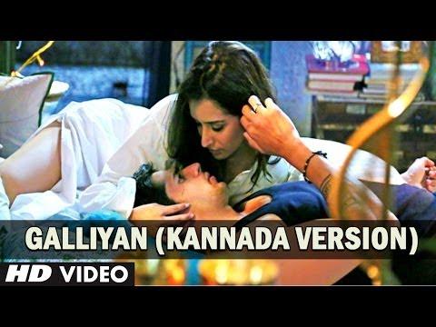 Teri Galliyan (Kannada Version by Aman Trikha) - Ek Villian - Sidharth Malhotra, Shraddha Kapoor