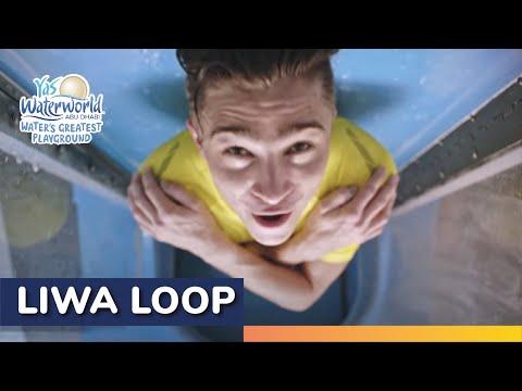 Yas Waterworld   Liwa Loop   Freefall Drop Looping Waterslide