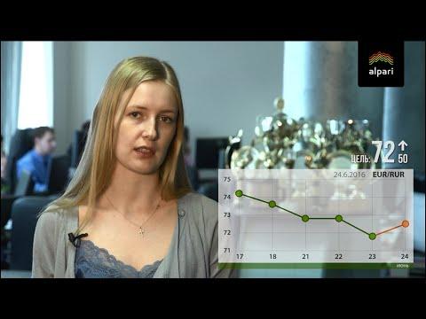 Результаты английского референдума уронили руб. ифондовый рынок России