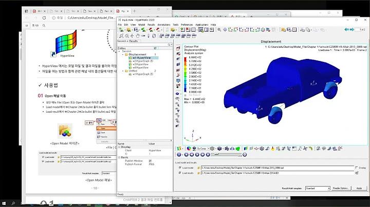 2-7. 하이퍼웍스를 이용한 충돌해석과 최적설계 Day2-Ch.11 HyperView/Graph