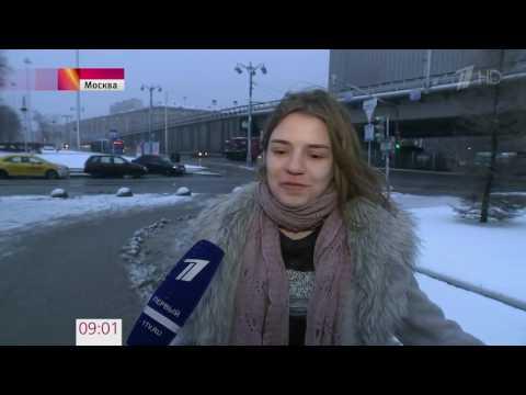 Московские новости недели видео