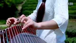 "Guzheng cover of ""See You Again"" by Wiz Khalifa & Charlie Puth"