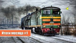 Что произошло в ноябре в России и мире? Итоги месяца