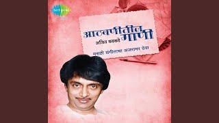 Sukhakarta Dukhaharta and Non Stop 10 Songs