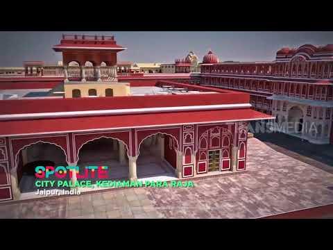 CITY PALACE, kediaman Para Raja India