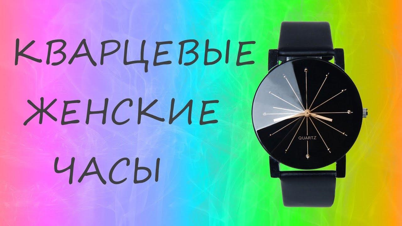 Объявления. Драгоценности, украшения часы женские, цены, торговля.