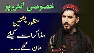 Exclusive interview by Abid Andleeb - Must Watch