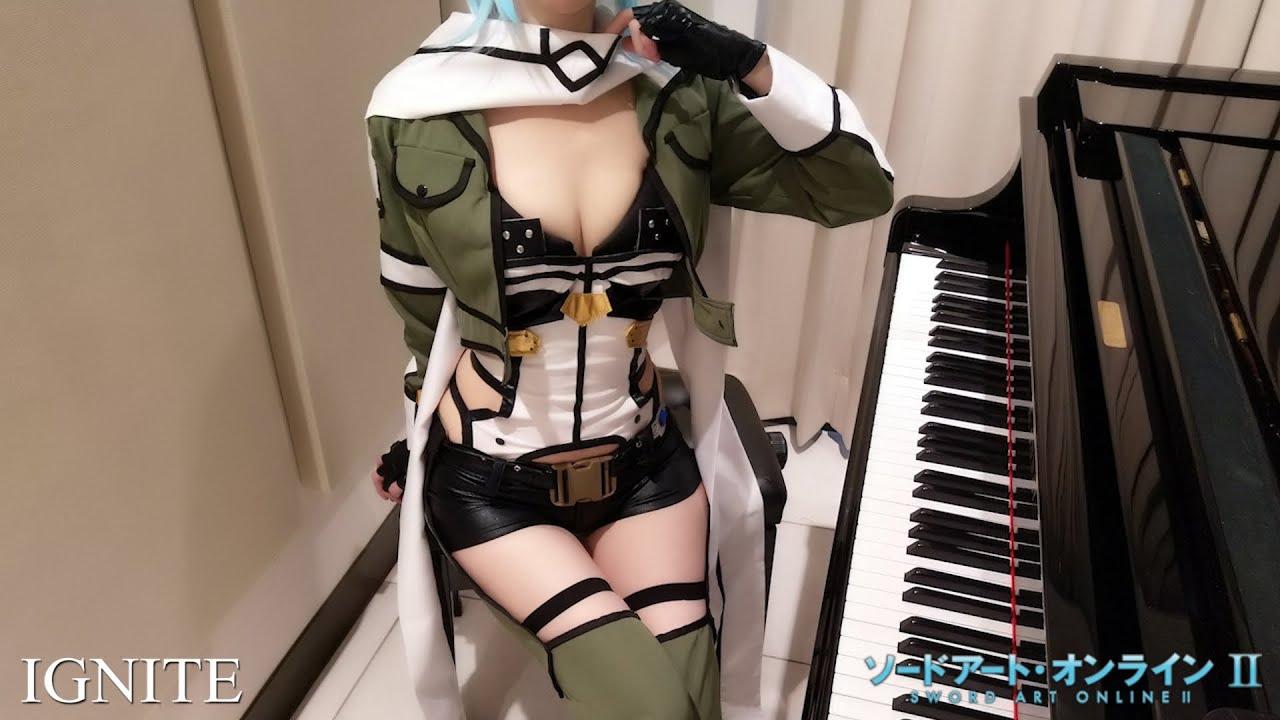 ソードアート・オンラインⅡ OP IGNITE 藍井エイル Sword Art Online II [ピアノ]