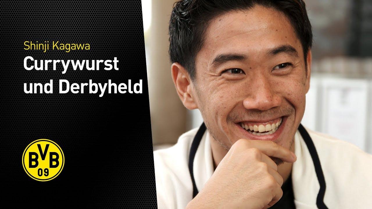 Shinji Kagawa, Dortmund und and the Currywurst | Derby Hero Close-Up!