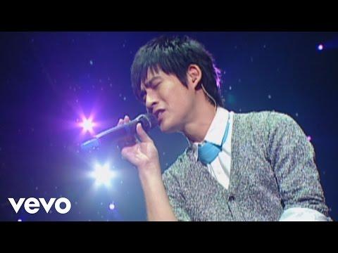 周渝民 Vic Chou  Missing U Clean Version