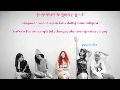 f(x) - No More (여우 같은 내 친구) [Hangul/Romanization/English] Color & Picture Coded HD