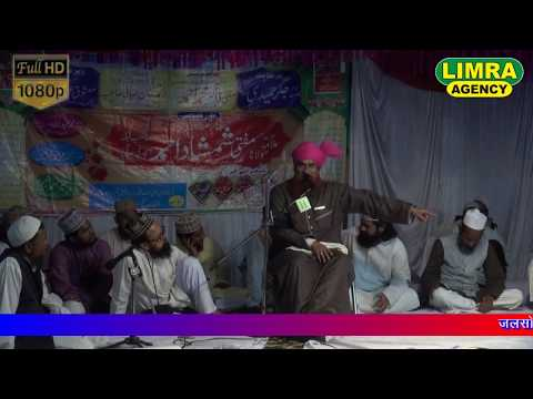 Maulana Mufti Shamshad Ahmad Part 2, 13 April 2018 Iltefatganj Tanda HD India