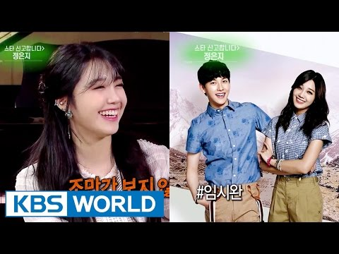 Interview With Jung Eunji [Entertainment Weekly / 2017.04.17]