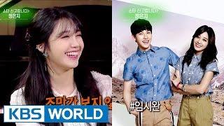 Video Interview with Jung Eunji [Entertainment Weekly / 2017.04.17] download MP3, 3GP, MP4, WEBM, AVI, FLV Agustus 2018