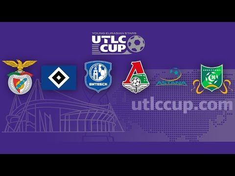 SL Benfica (Portugal) vs Lokomotiv (Russia). UTLC Cup. 20.08.2017
