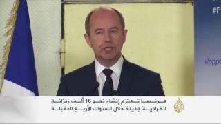 فرنسا تنشئ 16 ألف زنزانة انفرادية جديدة
