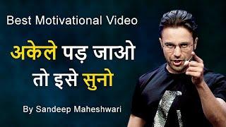 ENERGETIC MOTIVATIONAL VIDEO By Sandeep Maheshwari | INSPIRATIONAL QUOTES IN HINDI
