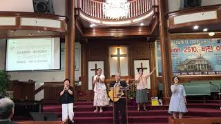 Download Lagu KECW Worship 8/23/20 mp3