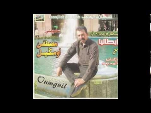 """wael grami"" Mustapha Oumguil izaydi zayedi   YouTube"