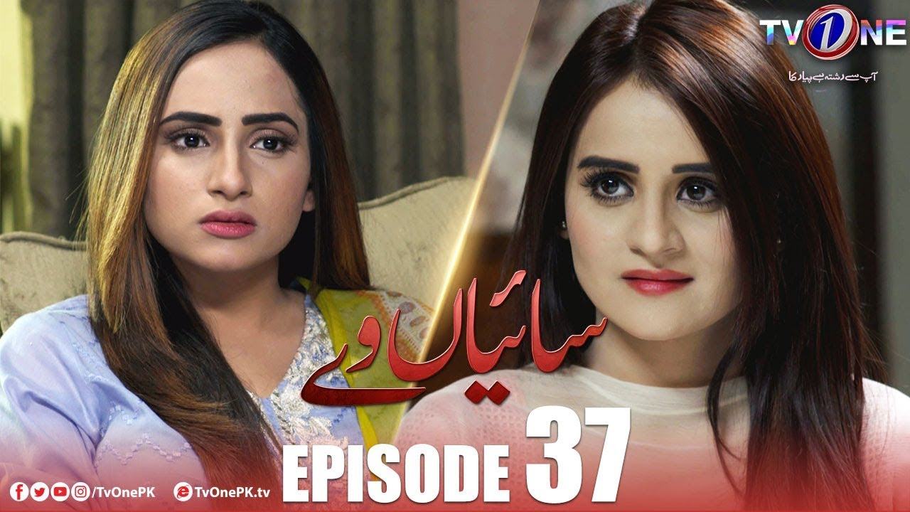 Saiyaan Way Episode 37 TV One 11 Feb