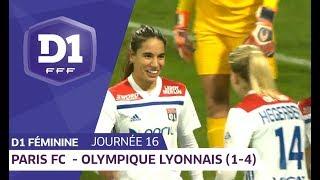 J16 : Paris FC - Olympique Lyonnais (1-4) / D1 Féminine