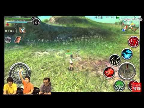 Ancient, Wanderer - Avabel Online