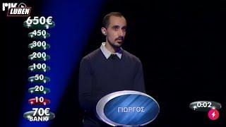 Κρίκος Κρίκου: Το Τεπελένι είναι στην Κύπρο | Luben TV