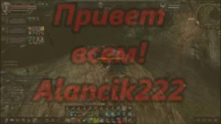Alancik222 - NotNormal