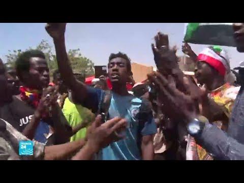 خلافات متزايدة بين قوى المعارضة والمجلس العسكري في السودان  - نشر قبل 50 دقيقة
