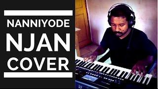 Nanniyode Njan Sthuthi Padidum   Instrumental Cover   Malayalam Christian Song