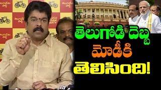 Bonda Uma Fire at PM Modi | No Confidence Motion | Parliament Moonson Session | Mana Aksharam