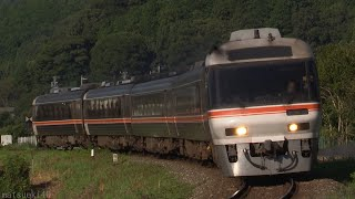 JRキハ85系気動車 特急ワイドビュー南紀 2020年秋連休増結 (2020.9.21)