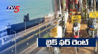 Bike for Rent in Vizag for Tourists | Telugu News | TV5 News