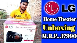 how to LG OM4560 Hi-Fi Audio Unboxing || at your home || home theater price ||