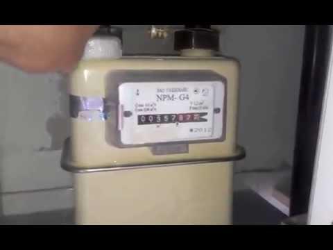счетчик газа NPM G4 ЗАО