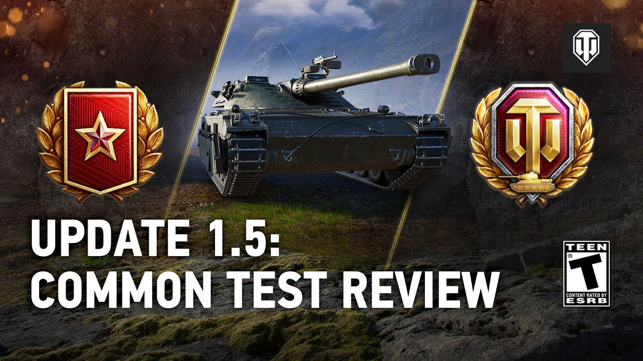Features of Update 1 5: Join the Common Test | Updates
