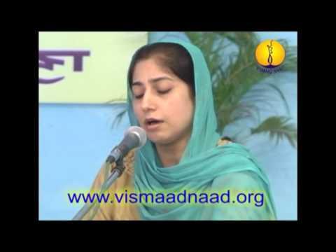 Raag Bilawal : Dr Harmeet Kaur delhi  - Adutti Gurmat Sangeet Samellan 2011
