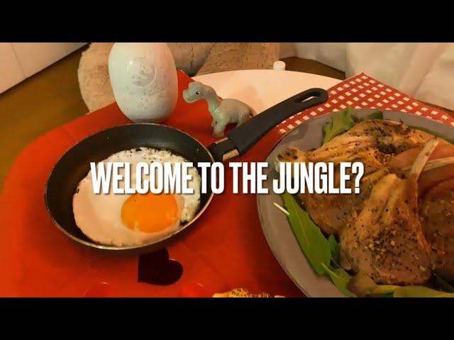 いおり「Eat Meat Make Jungle」