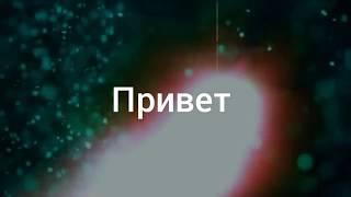 [AMV]  Аниме клип   Миллионы глаз, смотрят на нас
